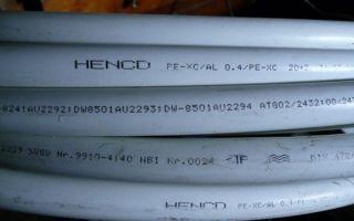 Маталлопластиковые трубы Henco