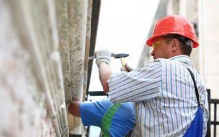 С чего начинается капитальный ремонт